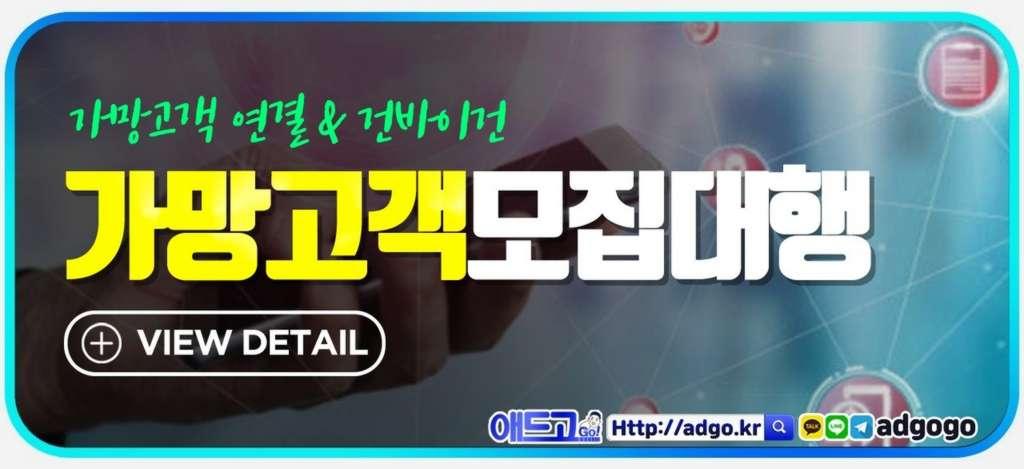 성남수정백링크