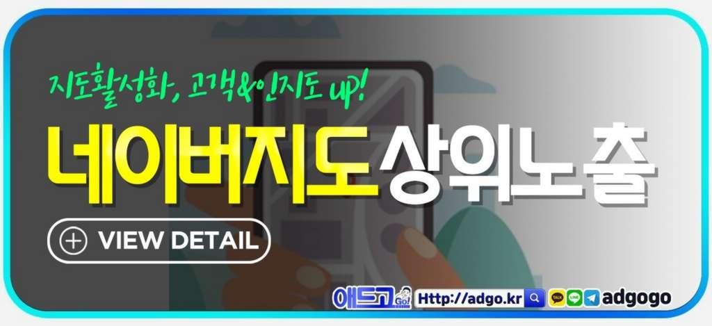 성남수정도메인최적화