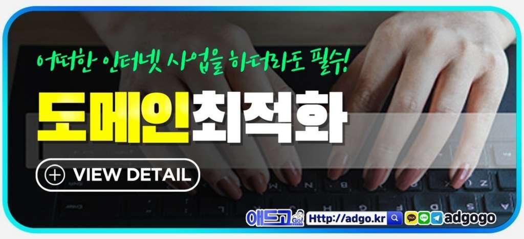 성남수정홈페이지제작