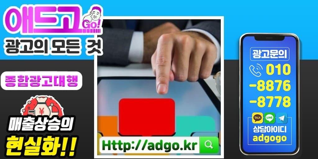 성남수정바이럴마케팅